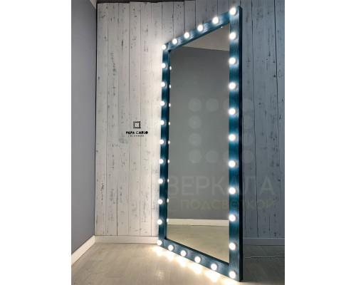 Большое гримерное зеркало голубое с подсветкой